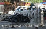 (港聞)港大發現H7N9病毒變種  更易雞傳人又傳禽