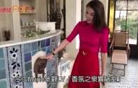 (粵)諸葛紫岐香港第一人 獲邀到訪LV香水總部