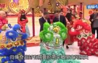 (港聞)神秘中資甩底唔收購 TVB:會追討損失