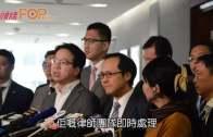 (港聞)UGL事件被CY告誹謗 梁繼昌:開壞先例