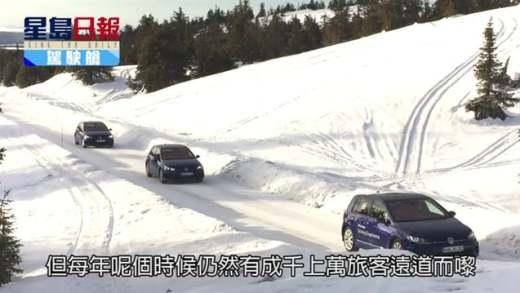 (粵)Volkswagen特訓班  瑞典雪地漂移
