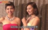 (粵)千萬珠寶vs豪宅? 性感高Ling:都想要