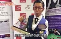 (粵)吳安儀10個紅球賽封后  1個月內狂奪3冠!