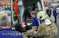 (粵)聖彼得堡地鐵站恐襲  爆土製炸彈10死50傷