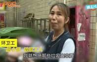 (粵)深圳15歲女廁所分娩  生完B女直接丟垃圾桶