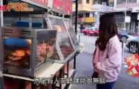 (粵)17歲「泰國鄧麗君」  搵食全靠偶像