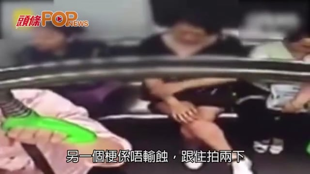 (粵)廣西2女變˝街頭春麗˝ 地鐵互毆兼彈耳屎