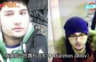 (粵)22歲吉國恐襲疑兇曝光  攜炸藥袋自我引爆