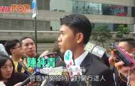 (港聞)旺暴第2宗暴動罪判刑 警:裁決反映案件嚴重