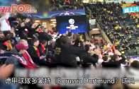 (粵)德甲球隊巴士遇3爆炸  後衛受傷歐聯賽改期