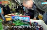 (粵)深圳醃製劇毒牛柏葉  檢4000公斤已流入餐館
