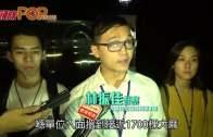 (港聞)破大埔村屋大麻種植場 警檢4千萬毒拘越南男