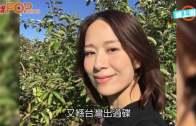 (粵)鄺文珣42歲生日報喜  宣佈佗第三胎˝小麵粉˝
