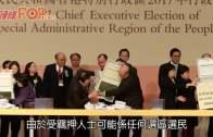 (港聞)選舉處花500萬公帑˝通知˝  378萬選民資料核1194人