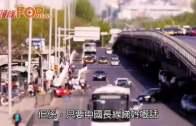 (粵)陸羽仁 : 雄安新區有料 長遠看好中國經濟