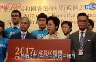 (港聞)傳袁國強因健康退位  張雲正或升呢政務司