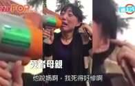 (粵)四川學生離奇伏屍宿舍 背部被毆四肢盡斷