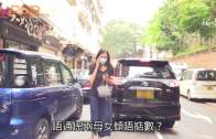(粵)囡囡傳自殺吳綺莉探病黑面閂車門認˝有啲事˝