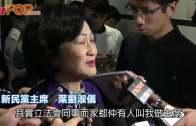 (港聞)智囊斥中聯辦操控選舉  葉劉:完全唔知情