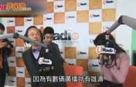 (港聞)林超榮:數碼廣播短命 煲呔曾變大輸家