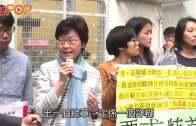 (港聞)陶傑:政務司˝兩張雙爭˝ 林鄭月娥有冇得揀?