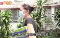 (粵)吳綺莉自爆食精神藥物 ˝被記者搞到好緊張˝