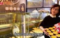 (粵)前歌手黃寶欣隱世多年  離婚賣蛋撻拒復出