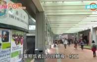(港聞)陶傑 : 陽具打面好小事 唔關港獨思潮˝用腦諗˝