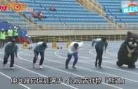 (粵)當眾跌低被網民笑 柯文哲:跑道有彈性