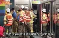 (港聞)承認電力故障事態嚴重  馬時亨:下月初交報告
