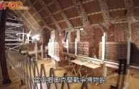 (粵)奧克蘭戰爭博物館 重組歷史