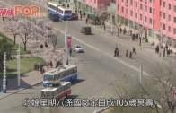 (粵)習特通話談北韓問題 金正恩:放馬過來