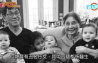 (粵)華裔醫生開腔:滿身傷  已為祖父係醫生世家
