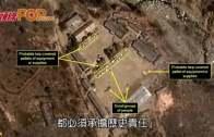 (粤)朝鮮半島隨時開戰 王毅:只會多輸冇贏家