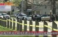 (粵)美漢網上直播殺人 遭通緝吞槍自盡