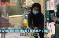 (港聞)鄧桂思仍危殆需洗腎  阿甄快出院獲終身覆診