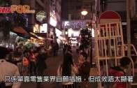 (港聞)倡修例禁向未成年賣酒 堵塞便利店網購漏洞