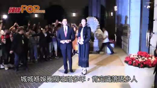(粵)王菲前經理人祝福城城 ˝下次結婚記住請我˝