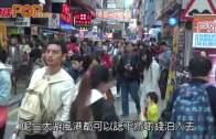 (粵)陶傑:美中兩首傾掂數 東北亞區危中有機