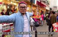 (粵)唔敢同顏卓靈做舞台劇 白只重返劇團撐恩師