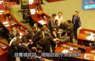 (港聞)梁游涉闖立會非法集結  批˝政權打壓˝周五提堂