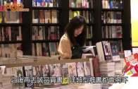 (粵)盛朗熙食甜品行書局  文青半日遊老銅