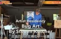 (粵)另類畫家 用昆蟲作畫