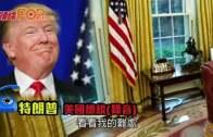 (粵)侵侵拒同蔡英文再通電 ˝不想為習大大添麻煩˝