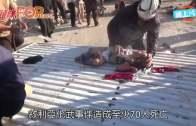 (粵)美發射59導彈炸敘利亞  特朗普:懲戒化武襲擊