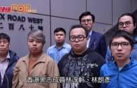 (港聞)楊岳橋 : 拘9人殺雞儆猴  長毛 : 71將近製寒蟬效應