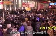(港聞)旺角暴亂案拘第91人 19歲掟磚青年被捕