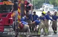 (港聞)八鄉木廠大火幾乎倒塌  最少9貓死1失蹤