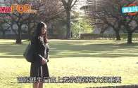 (粵)日本最美佳子公主  9月赴英大學做交換生