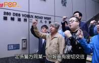(港聞)《文匯》預知拘捕9人  楊岳橋:同警方˝打龍通˝?
